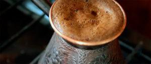 Кофе по-восточному. Кофейные напитки