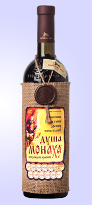 вино-Душа-Монаха