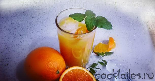 Коктейль Апельсин-Плюс с коньяком и апельсиновым соком